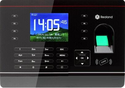 真地ZDC80T考勤机管理系统截图