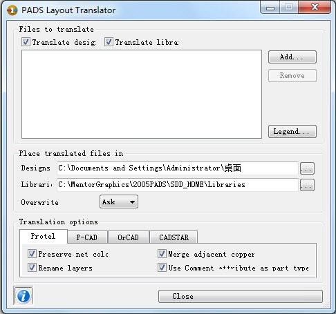 PADS Layout Translator截图