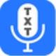腾讯AI语音合成软件