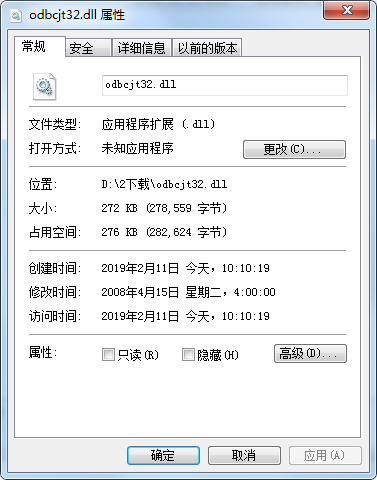 odbcjt32.dll截图