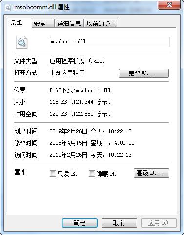 msobcomm.dll截图