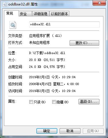 oddbse32.dll截图