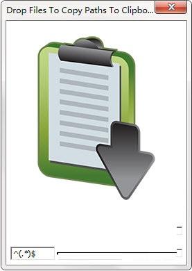 Drop Files To Copy To Clipboard截图