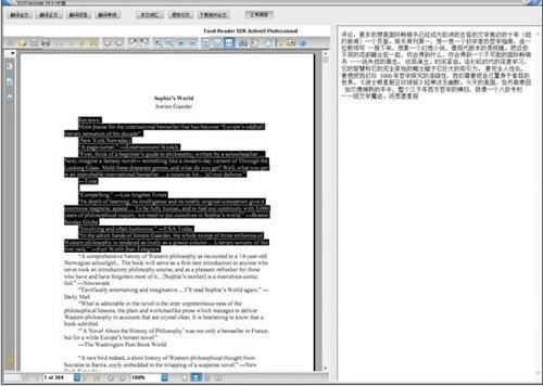 SCITranslate截图
