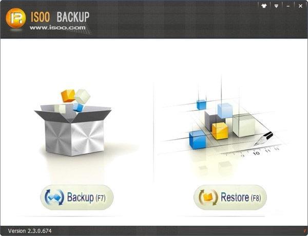 Isoo Backup官方版 免费数据恢复软件