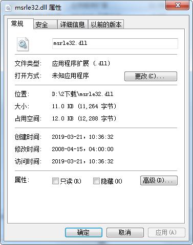 msrle32.dll截图