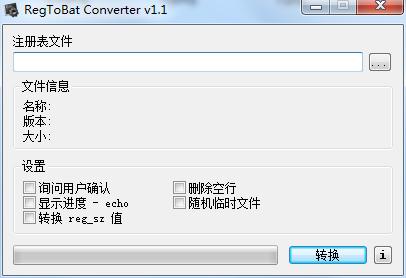 RegToBat Converter截图