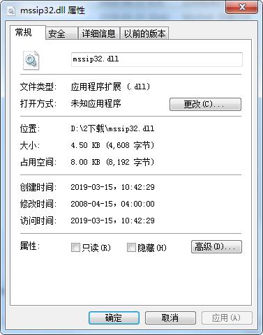 mssip32.dll截图