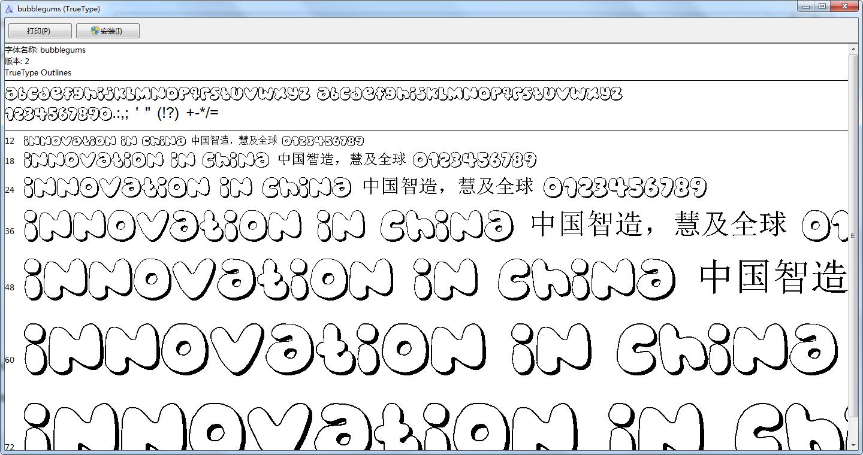 Bubblegum字体截图