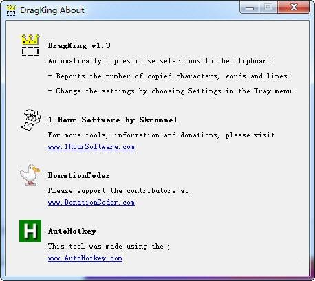 DragKing截图