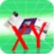XY广告文印管理系统