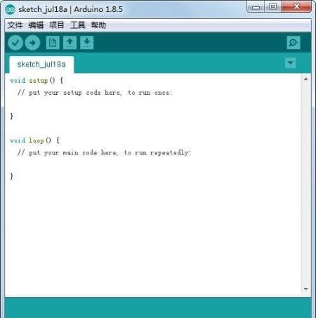 Arduino设计助手截图