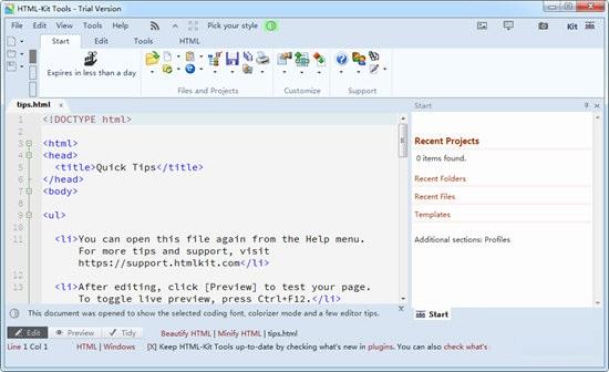 HTML-Kit Tools截图