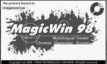 MagicWin截图