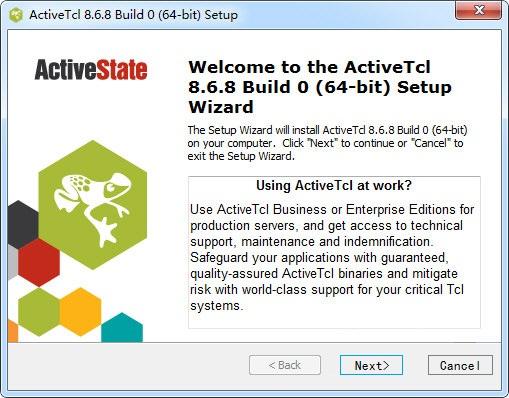 ActiveTcl截图