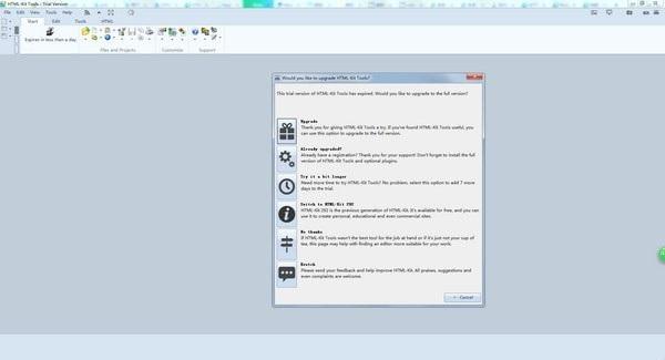 HTML Kit Tools截图