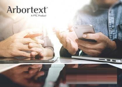 PTC Arbortext截图