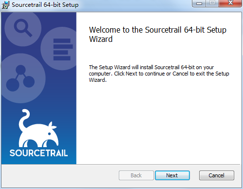 Sourcetrail截图