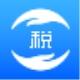 广西自然人税收管理系统扣缴客户端