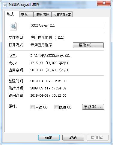 msorcl32.dll截图
