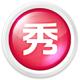 美图秀秀v6.3.7.1