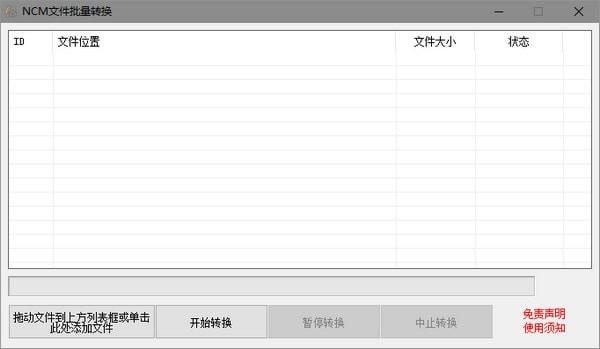 PDF电子书制作截图