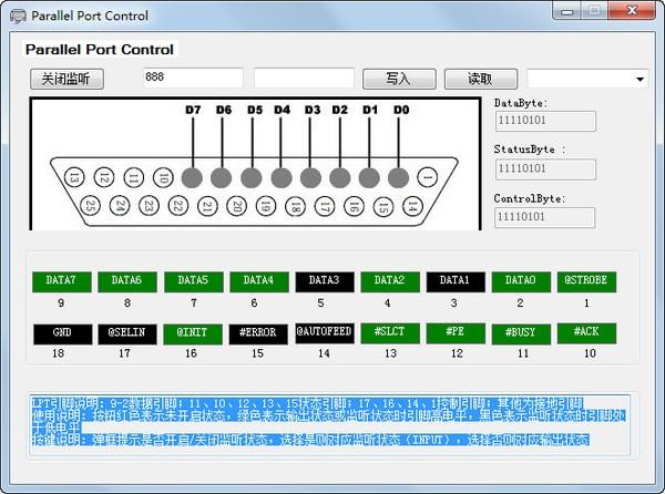 Parallel Port Control截图