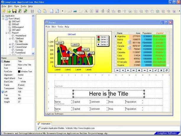 Longtion Software Application Builder截图