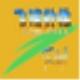 飞速散热器生产销售管理软件