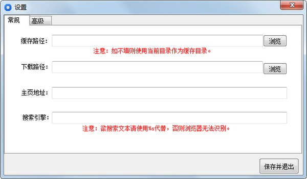 Seiore浏览器截图