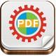 星如批量PDF转WORD转换器