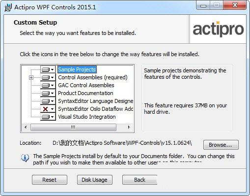 Actipro WPF Studio截图