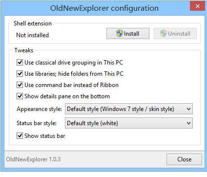 OldNewExplorer(资源管理器工具) V1.1.8.2 绿色版
