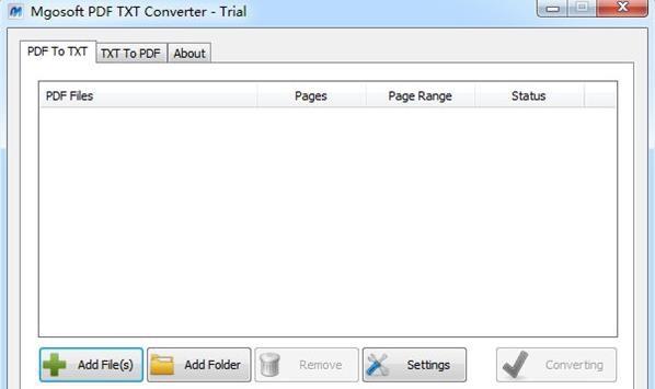 Mgosoft PDF Text Converter截图
