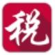 江西省税务局网上申报系统