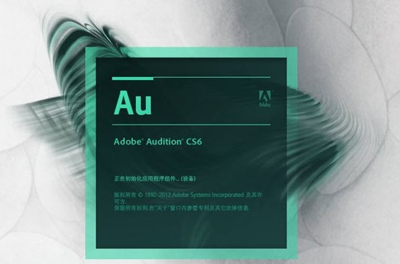 Adobe Audition CS6破解版_Adobe Audition CS6免费版-第1张图片-爱Q粉丝网