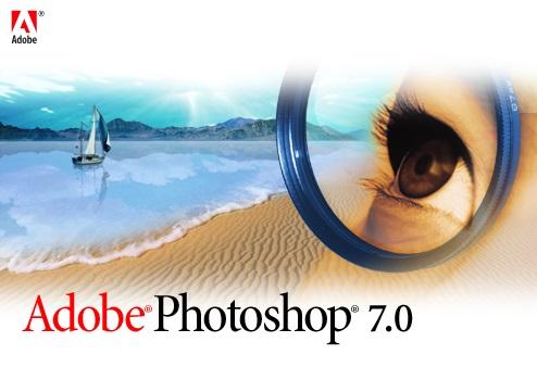 photoshop 7截图
