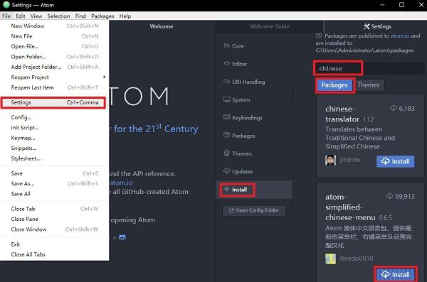 github御用代码编辑器Atom v1.41下载+汉化包——墨涩网