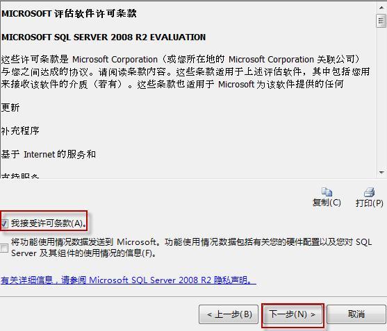 【SQL 2008】SQL 2008/R2中文版-800源码网