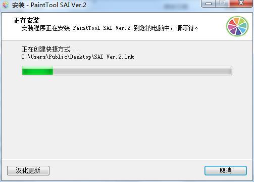 鬼泣5存档位置在_Paint Tool SAI 2下载_Paint Tool SAI 2中文版免费下载[漫画绘图]-下载之家