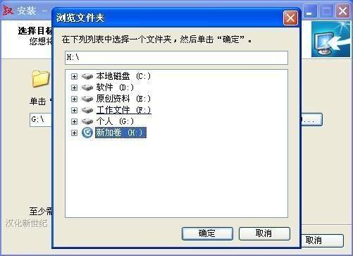 U盘操作系统Ceedo中文免费版