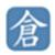 倉頡平臺輸入法