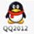 腾讯qq2012