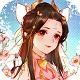 幻域神姬正式版 v1.0
