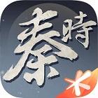 秦时明月世界电脑版 v1.0.0