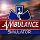 救護車模擬器