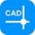 CAD编辑器全能王