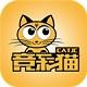 竞彩猫电脑版 v5.4.0
