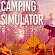 模拟露营:小队中文版