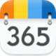 365日历  电脑版 v2014.5